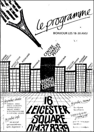 Centre Charles Peguy 1978 - programme.jpg